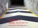 新疆雷辰恒星装饰工程公司承包无震动防滑地车道