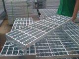 直銷鍍鋅鋼格板,復合鋼格柵,玻璃鋼格柵,插接鋼格板,鋸齒鋼格板,踏步板,溝蓋板