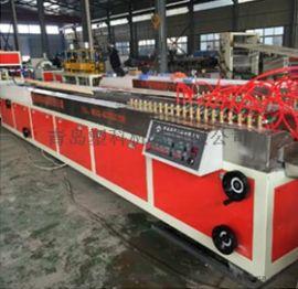 木塑发泡板生产线 -供应