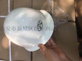 西安安全帽18992812558白色安全帽