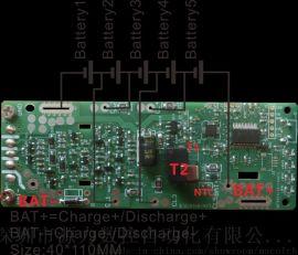 利优比RYOBI电动工具 电池保护板