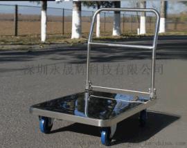 不锈钢手推车 拉货折叠小推车  拉货平板车