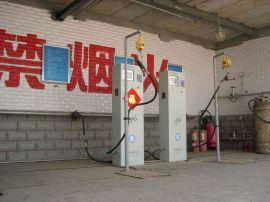 液化气电脑灌装秤(案例图)-北京世纪梦燃气设备 (YSG-120/150/2000)