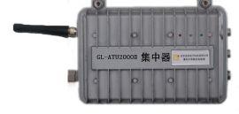 远程抄表集中器(GL-PLC3000B)