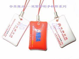 PVC手机吊牌(HX-0036)