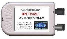 微型以太网/串口光纤转换器OPET232L1(RJ45转多模光纤转换器)