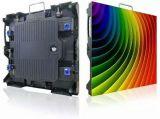 广东LED显示屏 智语光电 室内全彩P4.81 厂家直供