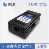 单体蓄电池监测模块C2000-S2-AC02V12-D01