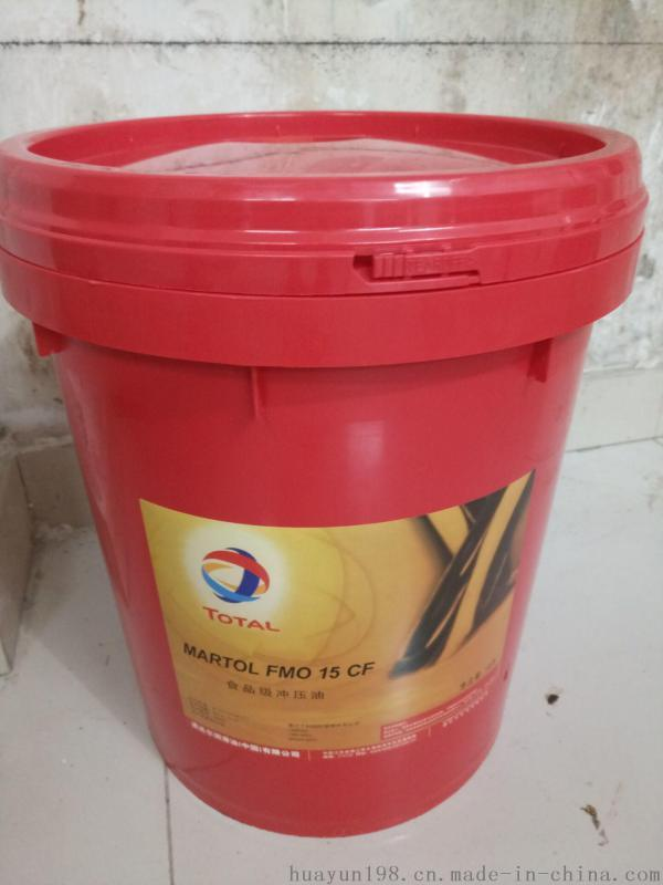 道達爾Martol FMO 75 CF食品級衝壓油
