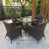 舒纳和BT1花园庭院编藤桌椅