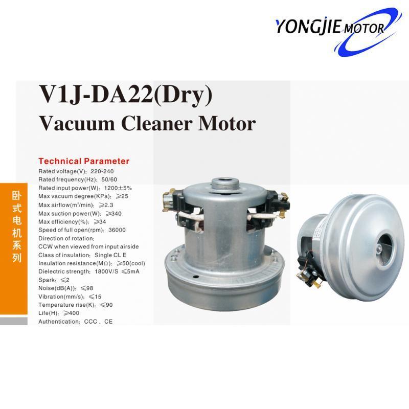 V1J-DA22苏州生产各种型号吸尘器电机、小家电电机、园林工具电机、电动工具等串激电机、及永磁直流电机。
