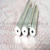 廣東鋁材 廠家直銷國標環保6063-t5鋁管6061-t6鋁合金管非標鋁管