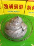 银基螺纹防卡膏 轮毂轴承螺纹油膏