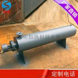 承佑品质保证 风道式电加热器 空气气体加热器