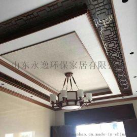 300竹木纤维集成墙板 电视3D背景墙仿大理石