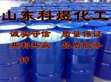 國標高含量亞磷酸工業亞磷酸廠家