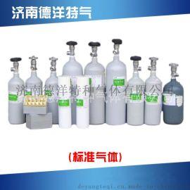 環保監測標準氣體 二氧化硫一氧化氮標準氣體
