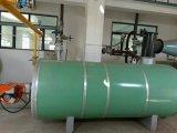 YQW系列天然氣鍋爐燃油燃氣鍋爐導熱油爐廠家直銷