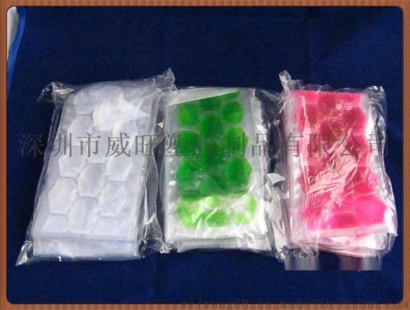 PVC  冰袋 PVC冰镇袋 PVC  袋