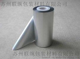 直销纯铝箔卷膜,铝塑复合膜报价