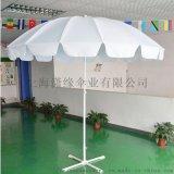 定制12骨太阳伞、户外遮阳伞