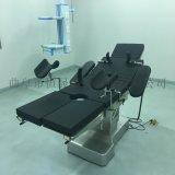 手术台 骨科外科妇科整形美容用手术床 倾斜平移