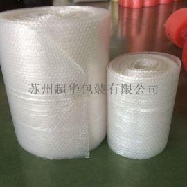 手机零部件包装气泡膜 防震防划伤中泡单层泡泡膜 江苏厂家生产