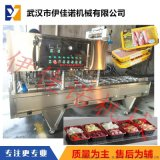 日本名小吃盒裝納豆包裝機,全自動盒裝納豆醬灌裝封口機