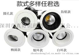 好恆照明LED8-12W酒店射燈 聚光射燈 洗牆射燈 背景牆燈 科銳燈珠 80以上顯色指數 質保三年