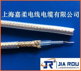 耐高温视频同轴电缆|耐高温视频线
