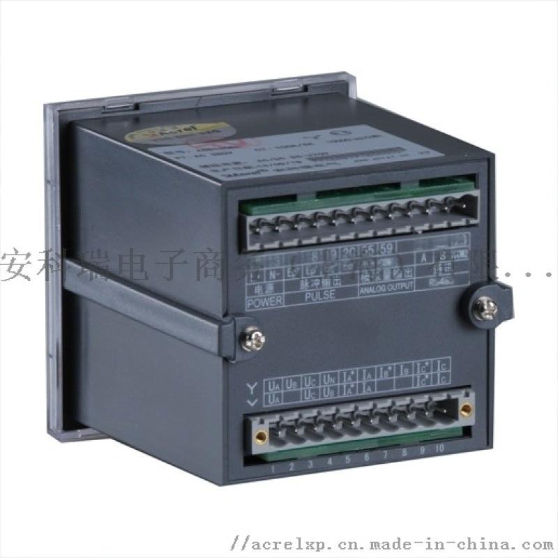 三相多功能网络电力仪表,安科瑞,带开关量输入输出ACR110E/K