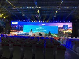 上海路演活动搭建led显示屏出租