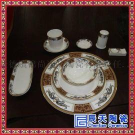 酒店摆台餐具 创意餐厅摆台多件套 饭店陶瓷碗碟厂家订做