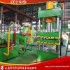 液压机 水压机 油压机 四柱式液压机 液压机原理