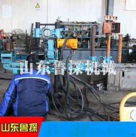 山东鲁探供应KY-6075金属矿山全液压钻机