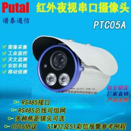 PTC05A 485接口串口摄像头/红外灯摄像头