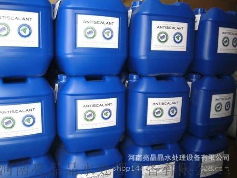 新乡锅炉防垢剂美国蓝旗BF-106阻垢剂**