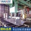 自动化机械手/全自动板材上料设备