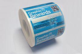 防伪标签 防伪标签制作 不干胶防伪标签