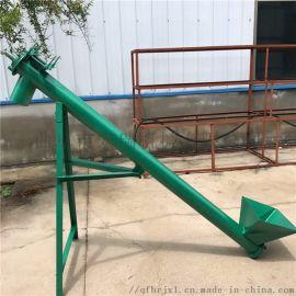 螺旋输送机水泥沙子管式螺旋上料机