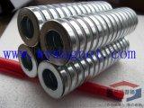 厂家供应环形强力磁铁,液压机  磁环