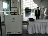 2019年新款安检机,请选杭州《苏盾电子》