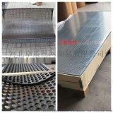 不鏽鋼衝孔篩板片-黑鐵板衝孔通風透氣網-質高價低