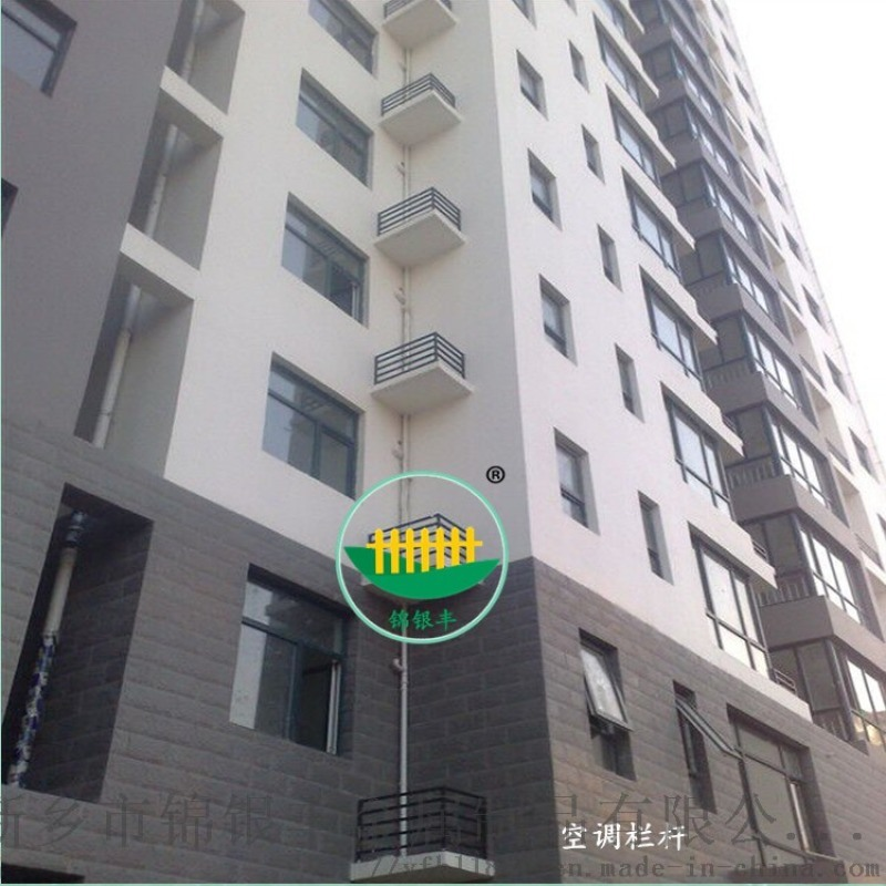 河南新乡施工阳台护栏|阳台护栏高度|阳台护栏预算|