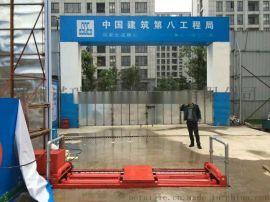 安徽基坑滚轴洗轮机NRJ-11专门清洗渣土车