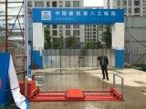 安徽基坑滾軸洗輪機NRJ-11專門清洗渣土車
