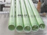 林森供应各种玻璃钢电缆管厂家