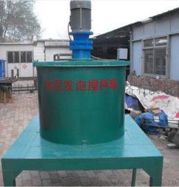 供应水泥发泡搅拌机 卧式双轴搅拌机 各种型号齐全