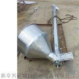 不鏽鋼提料機價格大提升量 優質螺旋絞龍