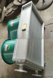 厂家定制FL-25冷却器,风冷冷却器